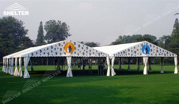 tent for party - small marquee - tents canopy for outdoor show - fashion show structure ... & 30x50m Sun-blocking Tent for Party | Wedding Show | Laneway Festival