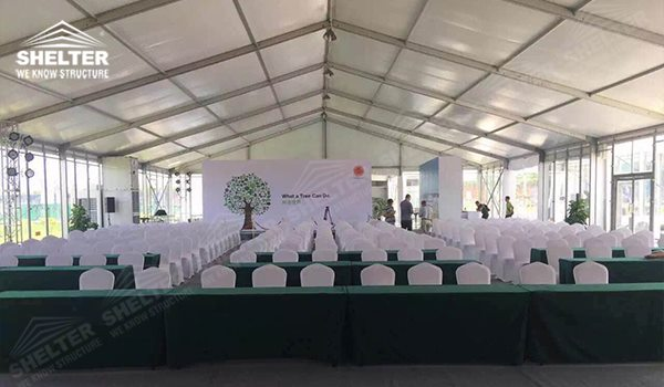 tent for events - tent hall for conference - exhibition tent - new prodution conference - marquee for press meeting - Stora Enso Beihai Mill Inauguration
